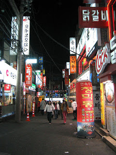 Gwangju Nightlife