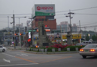 wonju downtown