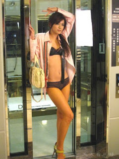 Wang Si Ping Taiwan FHM