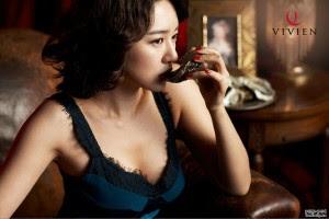 Yoon Eun Hye Lingerie Vivien bra