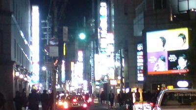sendai kokubu cho nightlife