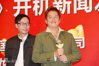 god of wealth james yuen alan tam