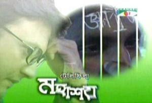 http://3.bp.blogspot.com/_kz7t7yWgDkE/SrOn5fLEWII/AAAAAAAAAMk/KuVxI6z9o8A/s400/Mohashoy.jpeg