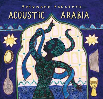 Giveaway – Acoustic Arabia