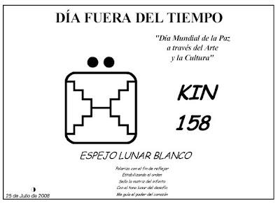 Sincronario maya 13 20 calendario eterna 2007 2008 for Fuera de tiempo