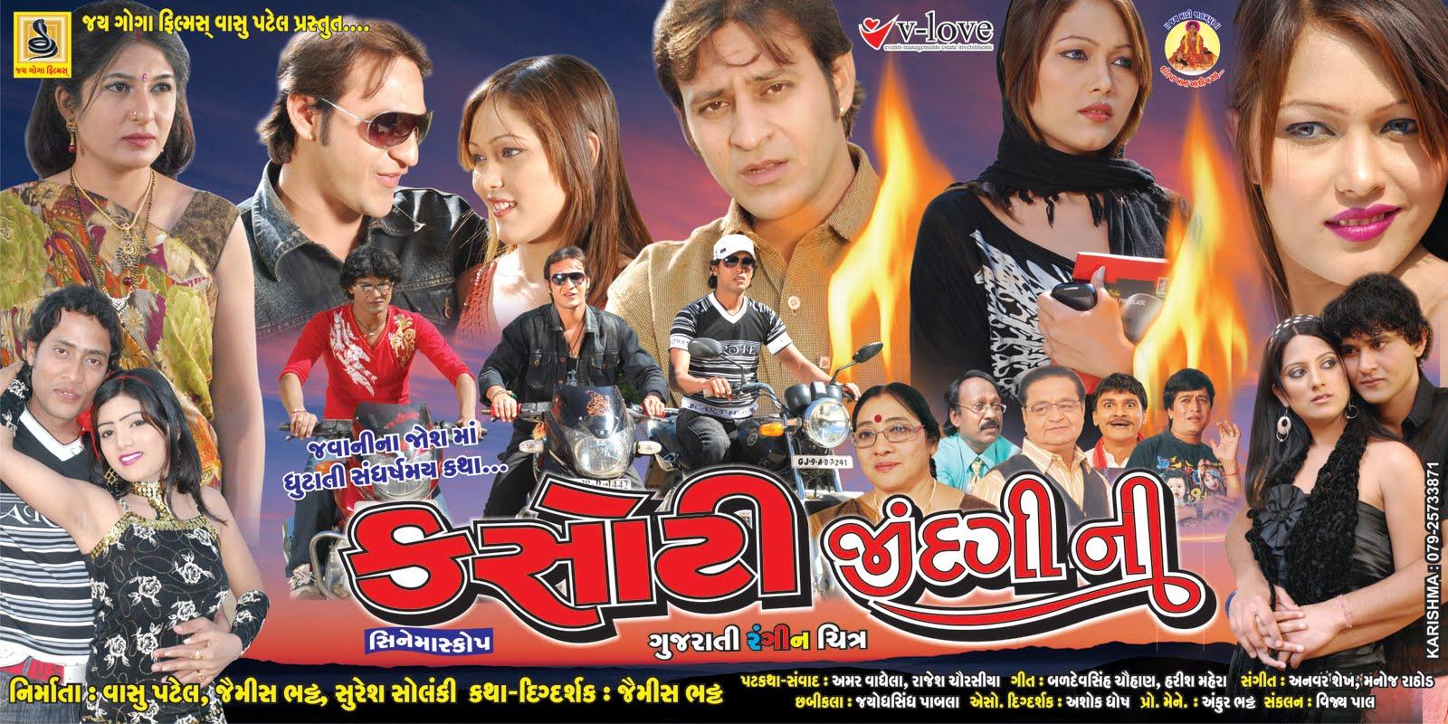 Http www filmlinks4u net 2010 01 bewafa pardesi gujarati movie watch