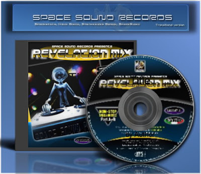 Space Sound Records presents...