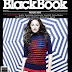 Marion Cotillard in BlackBook Magazine cover - June/July 2009