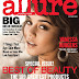 Vanessa Hudgens on Allure Magazine - October 2009