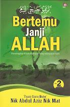 Bertemu Janji Allah (2)