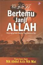 Bertemu Janji Allah (1)