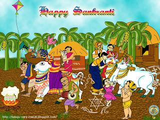 essay on sankranti festival in telugu