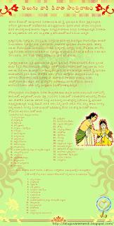 telugu vara mandi hindu marriage ceremony hindu marriage ceremony