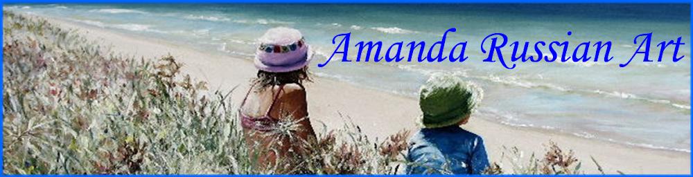 Amanda Russian