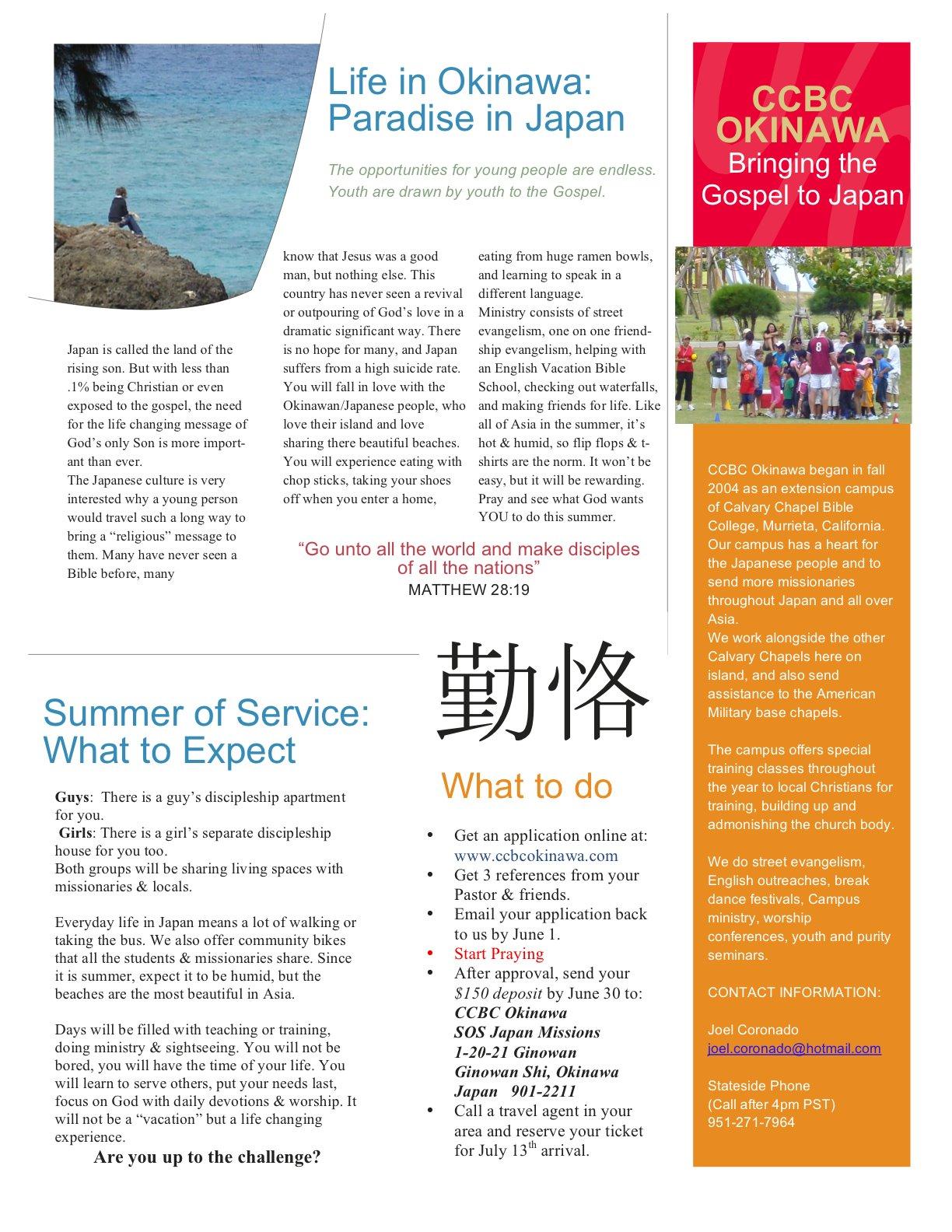 [SOS_Summer_09_pg_2.jpg]