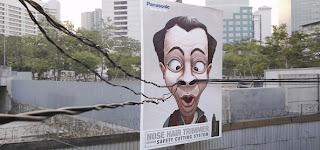 valla publicitaria ilusion optica panasonic