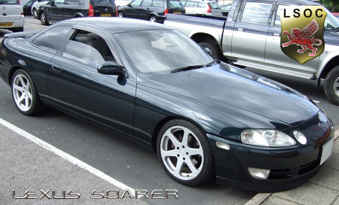 Lexus Soarer