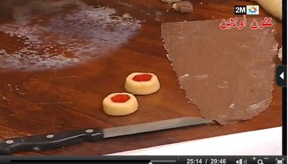 حلويات للعيد متنوعة من المطبخ المغربي بالصــــور خطـــوة بخـــــــطوة روعة %D8%B1%D9%82%D9%852.