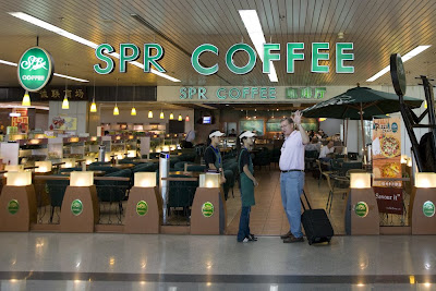 SPR coffee shop in airport