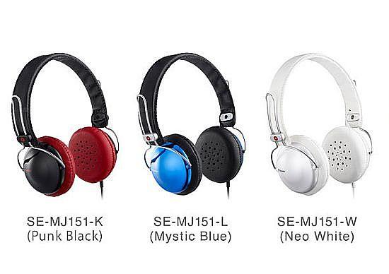 Pioneer Latest headphones