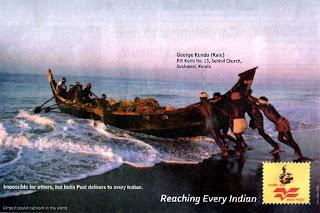 India Post ad