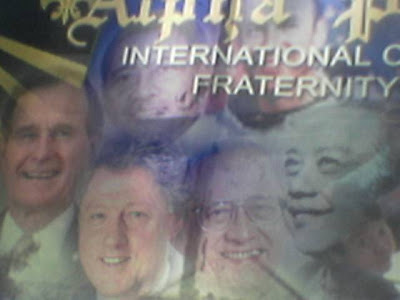 Famous brothers of Alpha Phi Omega - GreekChat.com Forums