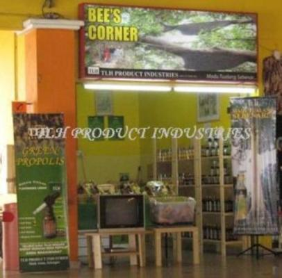 Kedai di RnR Awan Besar, Kesas Highway.