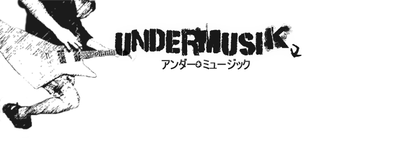 UnderMusik