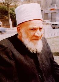 Syeikh Muhammad Khalil Al Khotib Al Syadzili