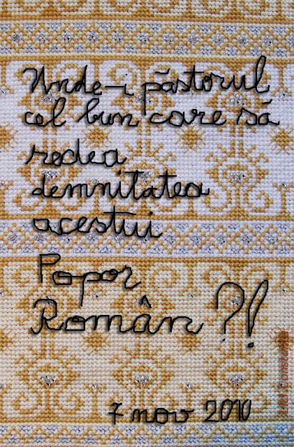 demnitatea poporului roman