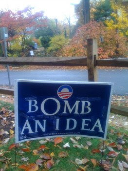 Obama-Biden Yard Sign