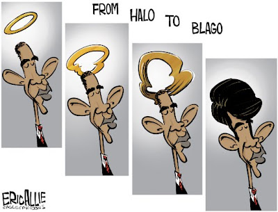 From Halo to Blago