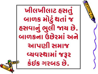 Download gujarati fonts for free