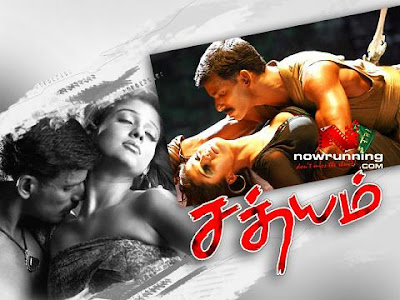 tamil mp3 songs download sathyam