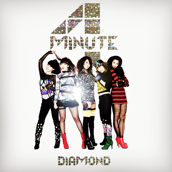 Album Diamond: Cover World Mania: 4Minute-Diamond Fan Made Album Cover