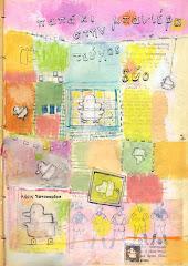 Παπάκι -ένα περιοδικό για την παιδική λογοτεχνία