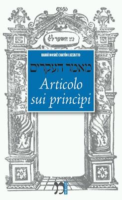 Maamar Haikarim di Rabbi Moshé Haim Luzzatto