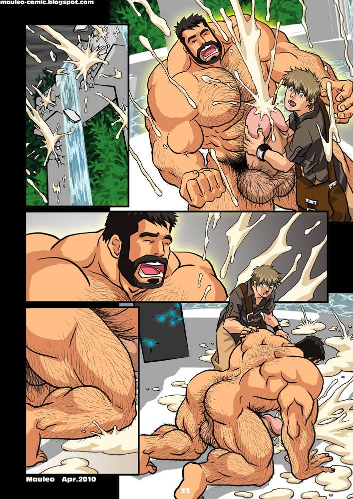 Hercules PowerUP Comic < Chapter 01 >All 35p.