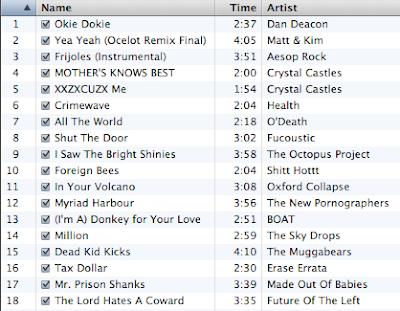 July 2007 Mix