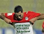 تعاطفا مع غزة