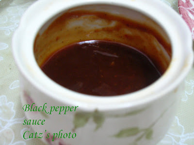 Black Peppercorn Syrup Recipes — Dishmaps