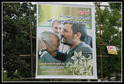 2009_Iran_736.jpg