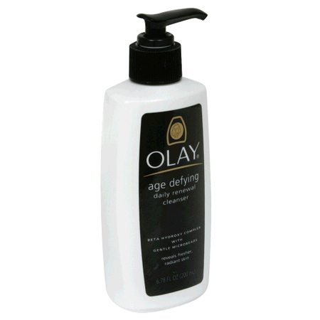Oil of olay face wash coupons