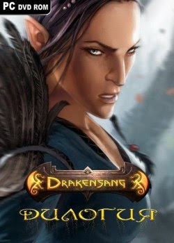 84339847 Download Drakensang   Dilogy   Pc