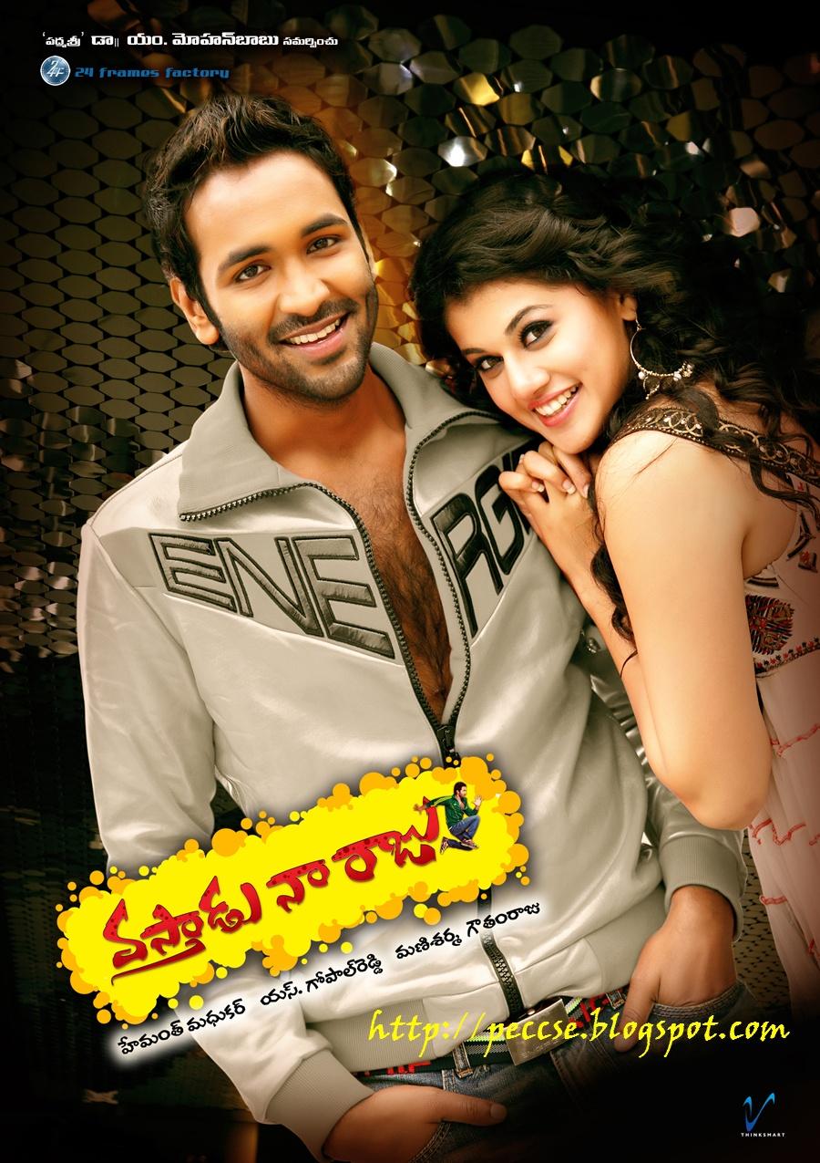 Dare Devil (2011) Hindi Dubbed Trailer