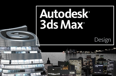 Autodesk 3ds Max Design 2010 (1 dvd)