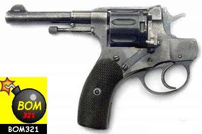 Pistol Khas Untuk Bunuh Diri!