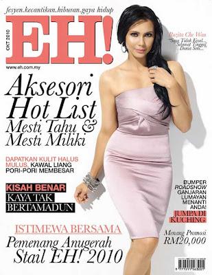 Gambar Hot Rozita Che Wan Di Muka Depan Majalah EH