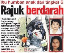 Ibu Merajuk Campak Anak | mother and chidren died