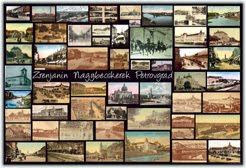 Old Zrenjanin (Collage)